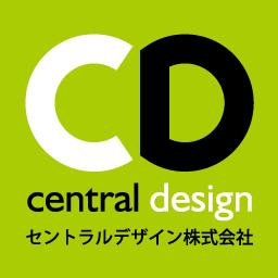 ロゴデザイン セントラルデザイン株式会社